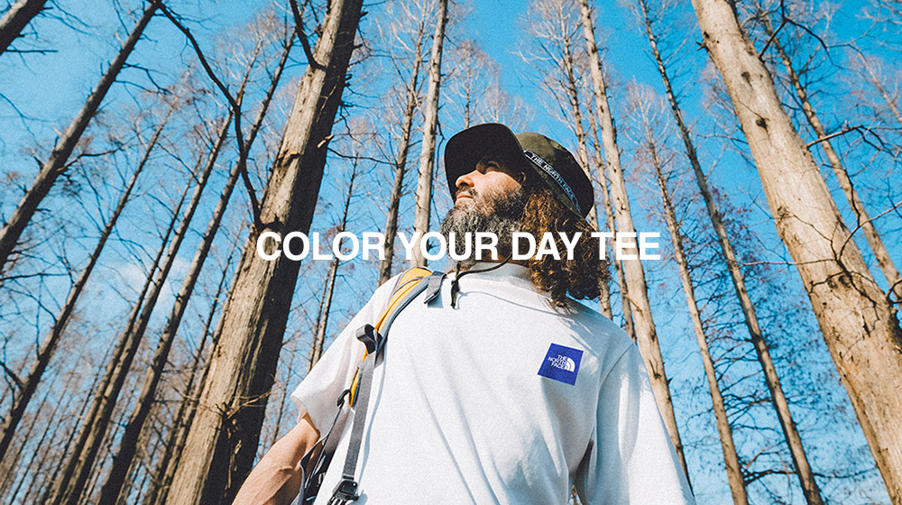 COLOR YOUR DAY TEE
